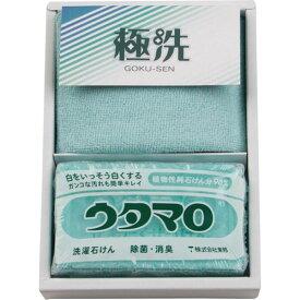 ウタマロ 石鹸セット UTA-005 C7291554