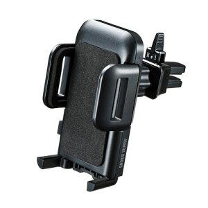 サンワサプライ 車載ホルダー(エアコン吹き出し口用) CAR-HLD10BK(代引不可)