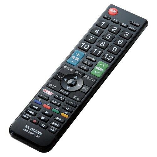 エレコム かんたんTVリモコン/シャープ・アクオス用/ブラック ERC-TV01BK-SH(代引不可)