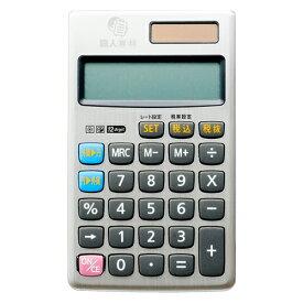 ミヨシ レート換算電卓 MBZ-RDE01(代引不可)【送料無料】