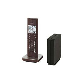 SHARP JD-XF1CL-T デジタルコードレス電話機(ブラウン系)(代引不可)【送料無料】