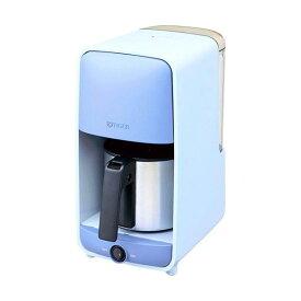 タイガー コーヒーメーカー810ml C9184548(代引不可)【送料無料】