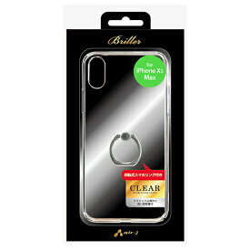エアージェイ iPhoneXsMax用 MRケース SL AC-P18L-MRSL(代引不可)【送料無料】