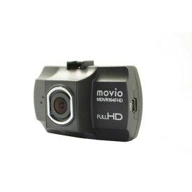 NAGAOKA ナガオカトレーディング 高画質FULL HDドライブレコーダー MDVR104FHD(代引不可)【送料無料】