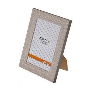5個セット エツミ フォトフレーム Novel-ノベル- 「小説」 ポストカードサイズ(4×6in) PS グレー VE-5581X5(代引不可)