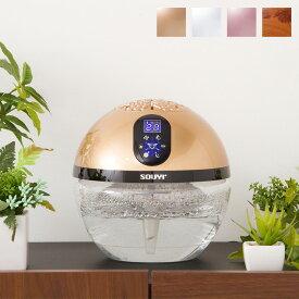 バイオナースボール DX ATEX アロマ空気清浄機 大容量 抗菌消臭付 PM2.5 対応 花粉 黄砂 LEDライト シャンパンゴールド ウッドスタイル 空気清浄機 空気清浄機【送料無料】