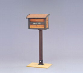 アイリスオーヤマ ガーデンメールボックス 木製組立品 ブラウン/ダークブラウン MG-115(代引き不可)【送料無料】