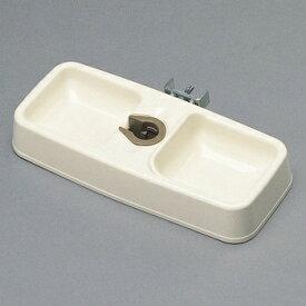 アイリスオーヤマ 給餌給水器ハンガー付き KH-320 食器保存用品 ベージュKH-320(代引き不可)