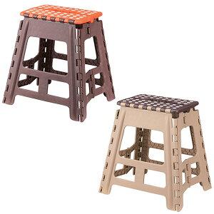 脚立 スツール Mサイズ 折り畳み 踏み台 いす 椅子 カフェ おしゃれ ふみ台(代引不可)【送料無料】