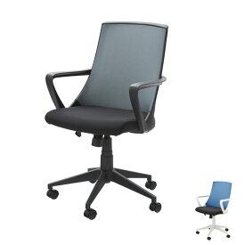 オフィスチェア 回転椅子 イス オシャレ スタイリッシュ オフィス 事務所 新生活 社長室 リビング 寝室 会議室 肘付き 昇降機能(代引不可)【送料無料】