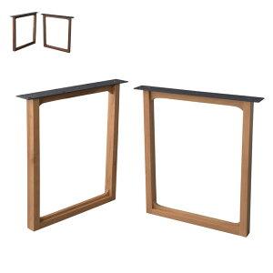 ダイニングテーブル脚単品 スクエア型 幅66 奥行10 高さ68 脚 テーブル ダイニングテーブル パーツ 組み合わせ 脚のみ 木製脚(代引不可)【送料無料】