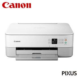 キャノン Canon インクジェットプリンター PIXUS TS5330WH【送料無料】