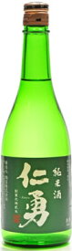 日本酒 仁勇 純米酒 720ml(代引き不可)【S1】