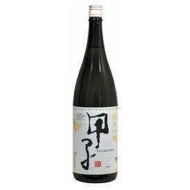 日本酒 純米 吟醸 日本酒 甲子正宗 純米吟醸酒 1800ml(代引き不可)【送料無料】【S1】