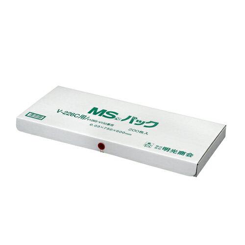 明光商会 MSパック (C) シュレッダー用ゴミ袋 1 箱 MSパックC 文房具 オフィス 用品