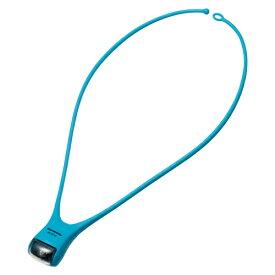 パナソニック LEDネックライト ターコイズブルー 1 個 BF-AF10P-G 文房具 オフィス 用品