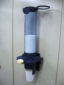 サンナップ カップディスペンサー 7オンス用 紺 1 台 CD-7DB 文房具 オフィス 用品