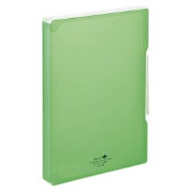 LIHIT LAB AQUA DROPs ファイルケース A4 黄緑 1冊