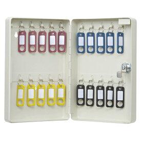 カール事務器 キーボックス コンパクトタイプ 20個収納 アイボリー CKB-C20-I 1個