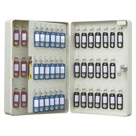カール事務器 キーボックス コンパクトタイプ 80個収納 アイボリー CKB-C80-I 1個