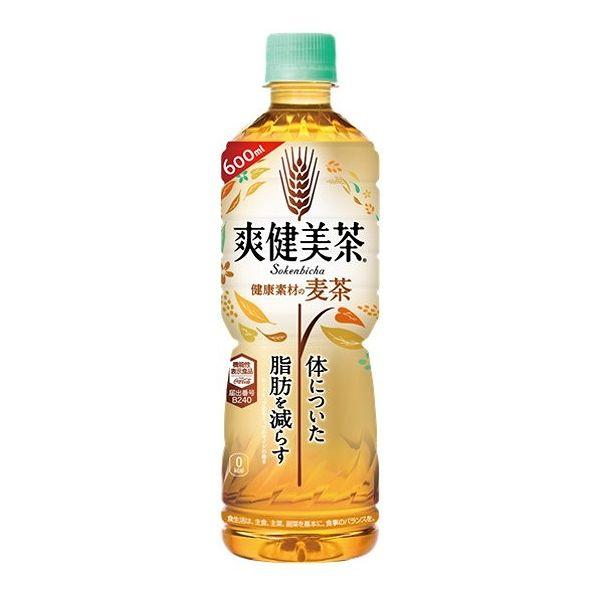 【ケース販売】爽健美茶 健康素材の麦茶 600mlPET 24本入りx1ケース コカ・コーラ(代引不可)