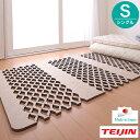 日本製 TEIJIN(テイジン)すのこ型除湿マット 「ダブルインパクト」 シングル(100×32cmのパーツ4枚) 高吸水・高吸湿繊…