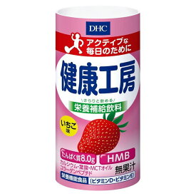 DHC 健康工房イチゴ 125ml 日本製 サプリメント サプリ 健康食品