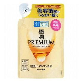 ロート製薬 極潤プレミアムヒアルロン乳液 替 140ml 乾燥 肌 ケア コスメ スキンケア