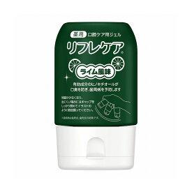 雪印ビーンスターク リフレケア ライム風味 90g 医薬部外品