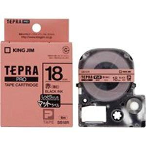 (まとめ買い)キングジム テプラ PROテープマット SB18R 赤に黒文字 18mm 【×3セット】