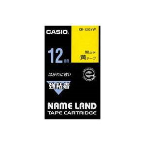 (まとめ買い)カシオ CASIO 強粘着テープ XR-12GYW 黄に黒文字 12mm 【×5セット】