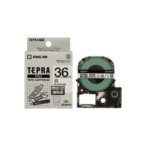 (まとめ買い)キングジム テプラ PROテープ強粘着 SS36KW 白に黒文字 36mm 【×2セット】