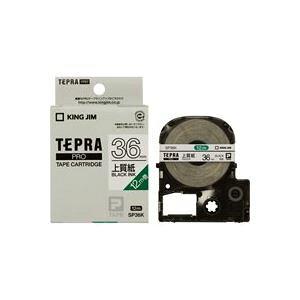 (まとめ買い)キングジム テプラ PROテープ紙ラベル SP36K 白に黒文字 36mm 【×2セット】