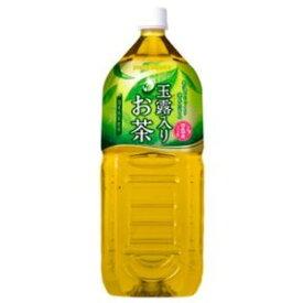 【まとめ買い】ポッカサッポロ 玉露入りお茶 ペットボトル 2.0L 12本入り【2ケース】