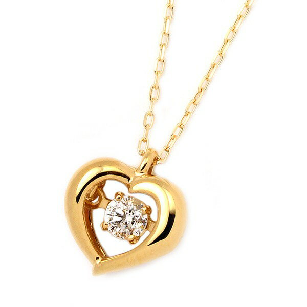 K18イエローゴールド 天然ダイヤモンドネックレス ダンシングストーン ダイヤモンドスウィングネックレス ダイヤ0.08ct ハートモチーフ 揺れるダイヤが輝きを増す☆