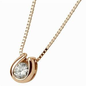 K18ピンクゴールド 天然ダイヤモンドネックレス ダイヤ0.1CTネックレス