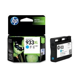 (まとめ) HP933XL インクカートリッジ シアン 増量 CN054AA 1個 【×3セット】
