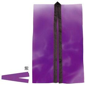 (まとめ)アーテック サテンロングハッピ紫L(ハチマキ付) 【×10セット】