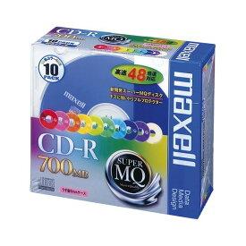 (業務用セット) マクセル maxell PC DATA用 CD-R 2-48倍速対応 CDR700S.MIX1P10S ブルー レッド ピンク オレンジ イエロー ライム グリーン シアン パープル ホワイト 10枚入 【×3セット】