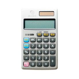 (まとめ) ミヨシ レート換算電卓 MBZ-RDE01 【×5セット】