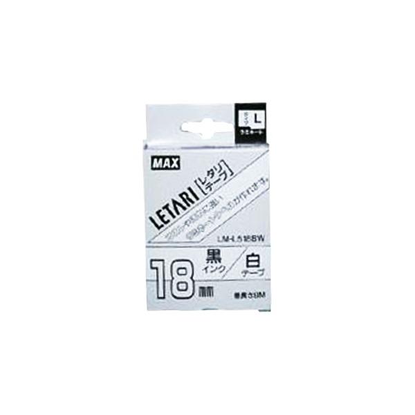 (業務用セット) マックス ビーポップ ミニ(PM-36、36N、36H、24、2400)・レタリ(LM-1000、LM-2000)共通消耗品 ラミネートテープL 8m LM-L518BW 白 黒文字 1巻8m入 【×2セット】