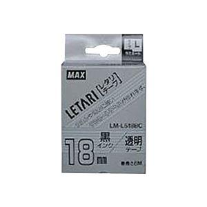 (業務用セット) マックス ビーポップ ミニ(PM-36、36N、36H、24、2400)・レタリ(LM-1000、LM-2000)共通消耗品 ラミネートテープL 8m LM-L518BC 透明 黒文字 1巻8m入 【×2セット】