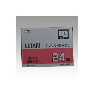 (業務用セット) マックス ビーポップ ミニ(PM-36、36N、36H、24、2400)・レタリ(LM-1000、LM-2000)共通消耗品 ラミネートテープL 8m LM-L524BR 赤 黒文字 1巻8m入 【×2セット】