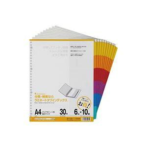 (業務用30セット) マルマン ラミネートタブインデックス6山10組LT3006F ×30セット