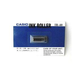 (業務用セット) カシオ カシオレジスター用消耗品 電子レジスター用 インクローラー IR-40 黒 1個入 【×3セット】