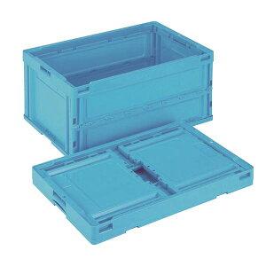 岐阜プラスチック工業 60L折りたたみコンテナ(折りコン) CB-S61NR ブルー ペットボトルやA4ファイルの収納に【代引不可】