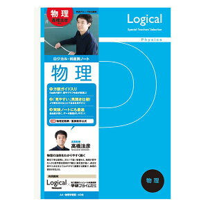 (業務用10セット)ロジカル科目別ノート 物理 A4/5mm方眼罫/39x50マス/40枚 NA-41-P