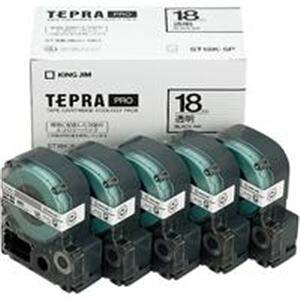 (業務用5セット) キングジム テプラ PROテープ/ラベルライター用テープ 【幅: 18mm】 5個入り ST18K-5P 透明 【×5セット】