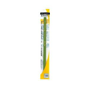 (業務用20セット) トンボ鉛筆 色鉛筆1500黄緑 5本組