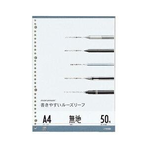 (業務用セット) マルマン ルーズリーフ A4判(30穴)・50枚入 L1106 【×10セット】